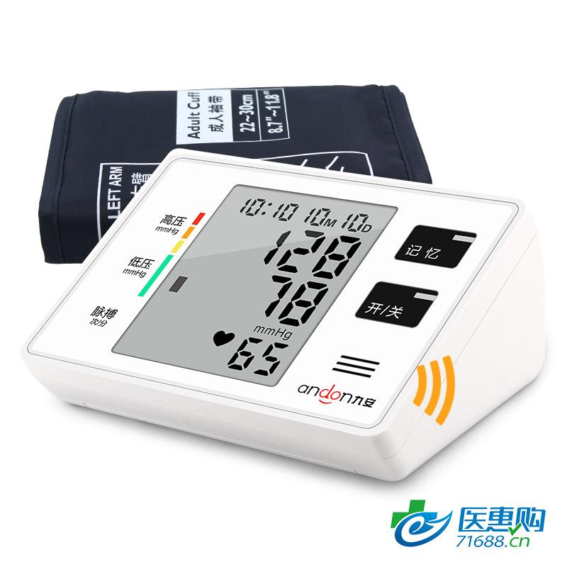 九安电子血压计 上臂式语音
