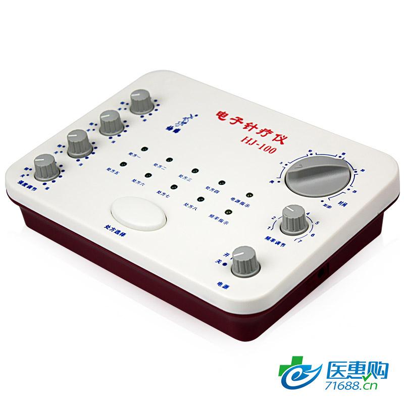 仙鹤中低频理疗仪 hj-100不带针夹