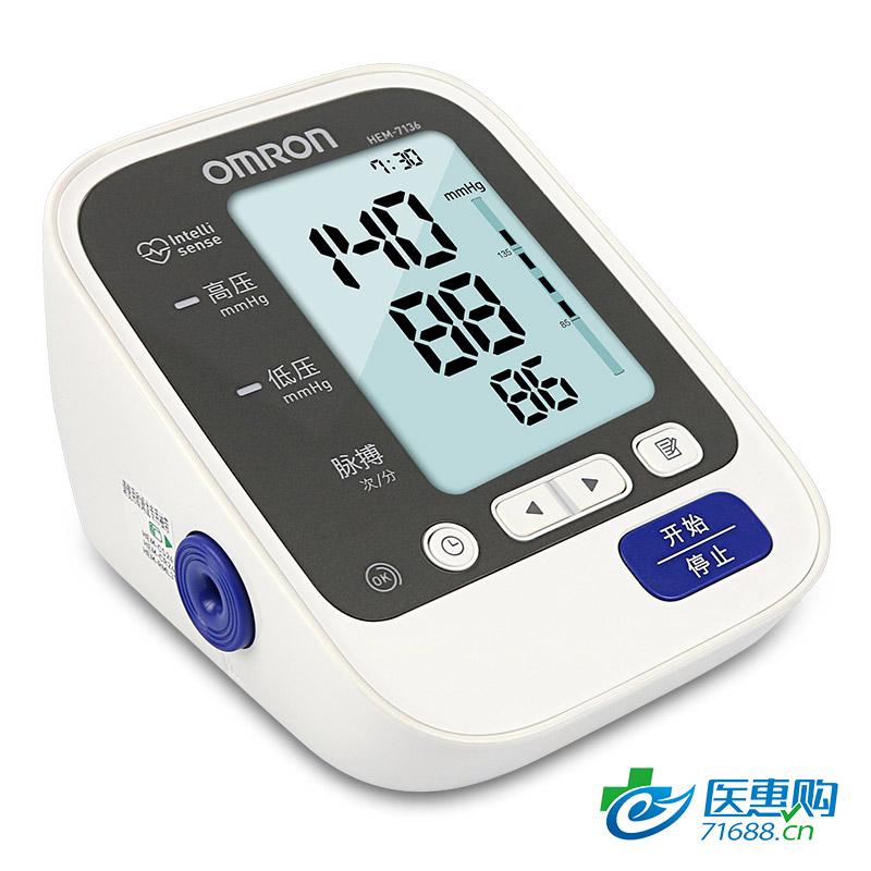 欧姆龙电子血压计 hem-7136