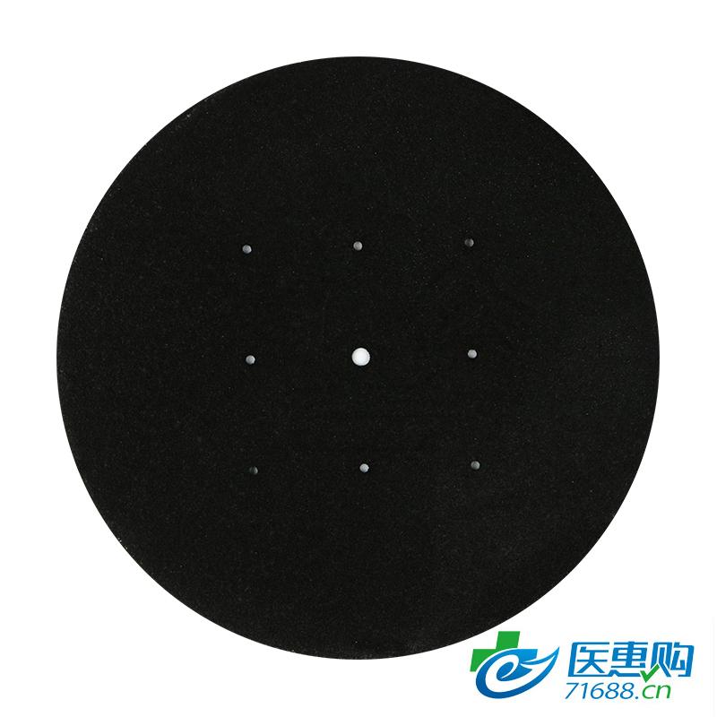 加加林 TDP电磁波神灯治疗仪辐射板(元素板) 大 配件