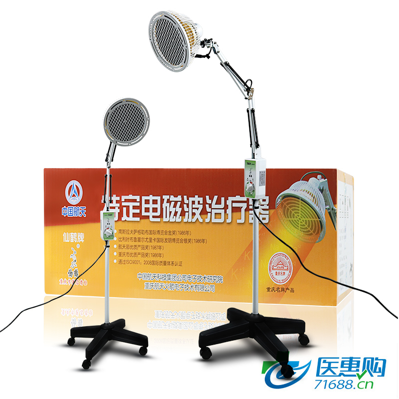 仙鹤电磁波治疗仪 立式 cq-27m