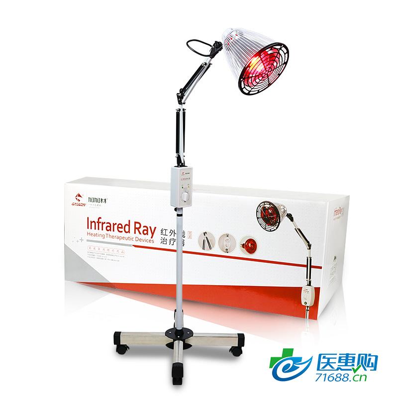 加加林 红外线治疗仪  神灯理疗仪 立式150W 不锈钢脚架