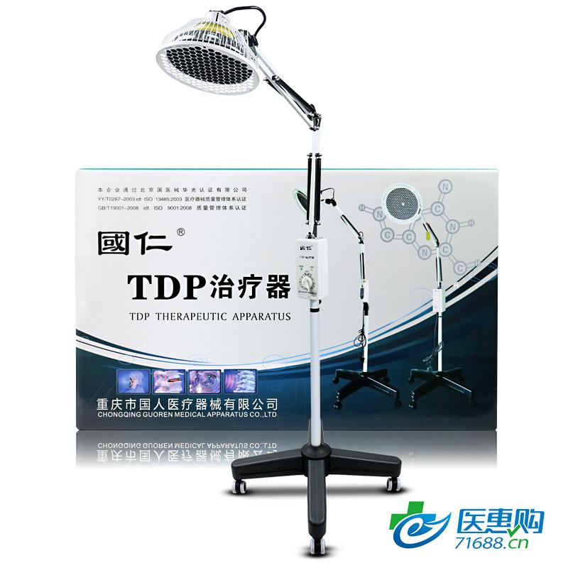 国仁tdp电磁波治疗仪 立式大头 tdp-l-i-5a