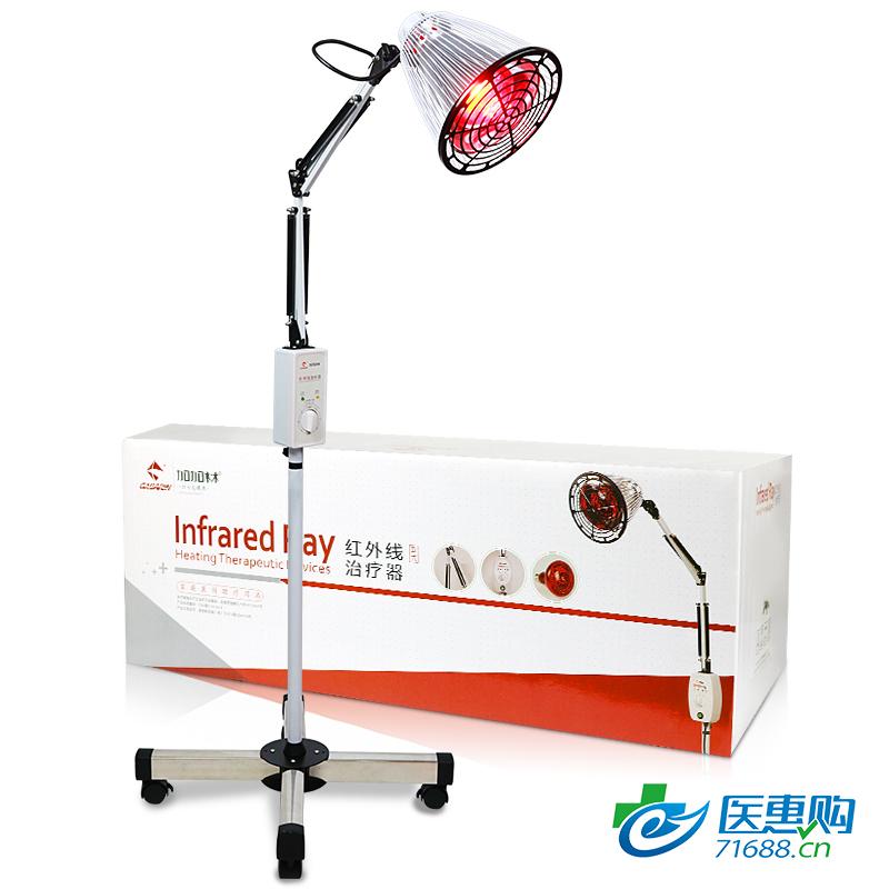 加加林 红外线治疗仪  神灯理疗仪 立式100W 不锈钢脚架 飞利浦灯泡