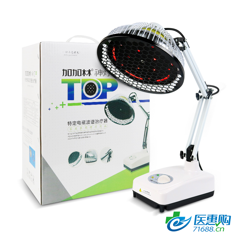 加加林 特定电磁波治疗仪 红外发光管治疗仪 台式