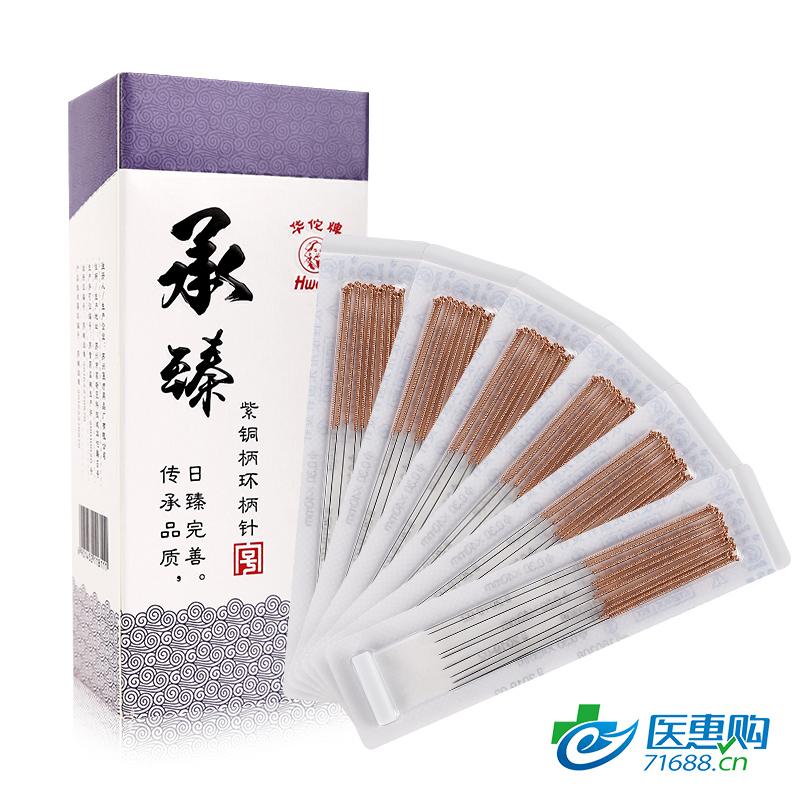 华佗  一次性使用无菌针灸针 承臻紫铜柄环柄针纸塑装