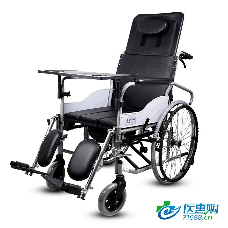 互邦轮椅 全躺  带手刹 带坐便折叠轻便老年人手推车餐桌多功能残疾人代步车