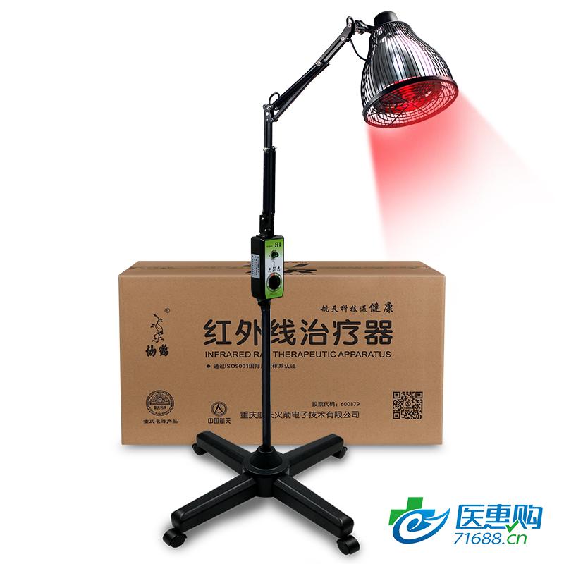 仙鹤红外线治疗仪 神灯理疗仪 立式150W