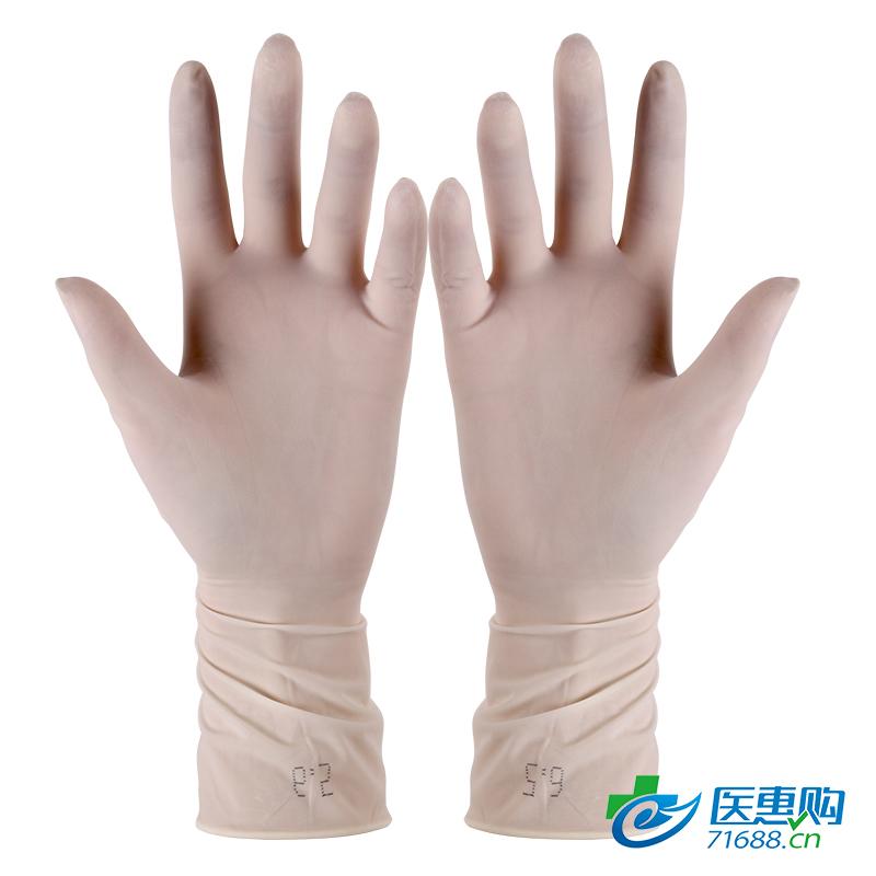 恒生外科手套 有粉  1双   6.5