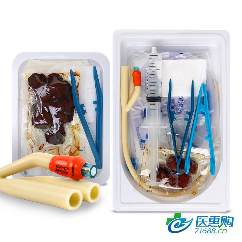 维力 一次性使用导尿包 乳胶三腔标准型