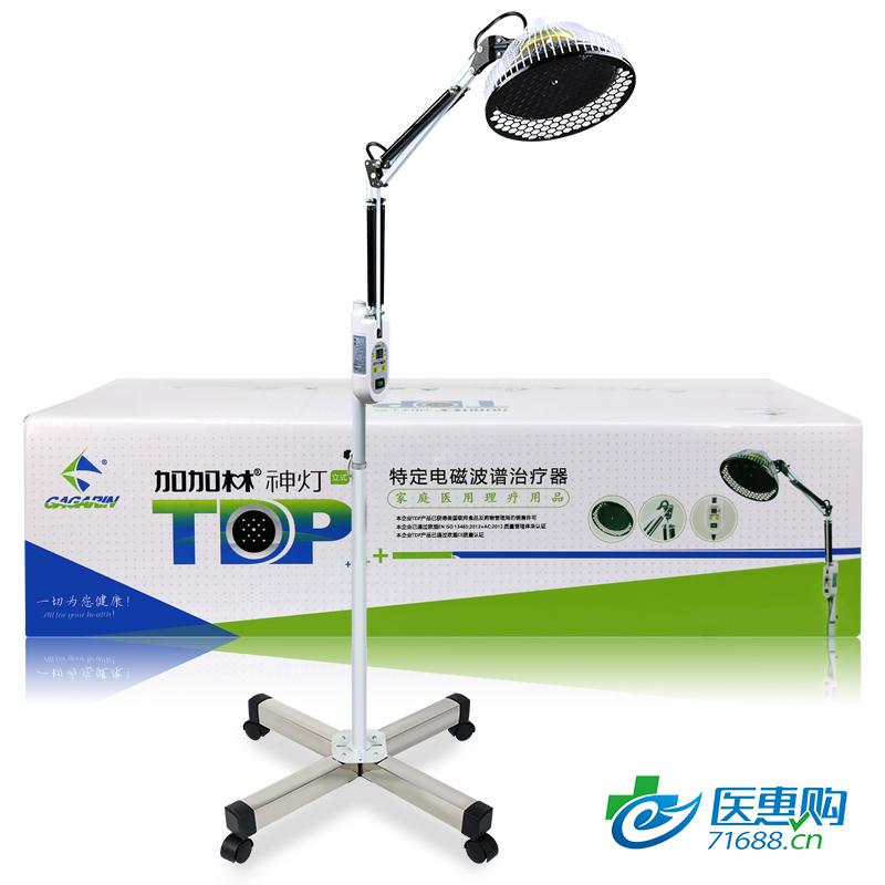 加加林特定电磁波治疗仪 TDP神灯治疗仪  立式大头 数显
