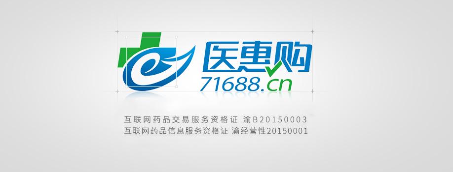b2b免费商务平台_公司简介_医惠购-医疗器械信息平台
